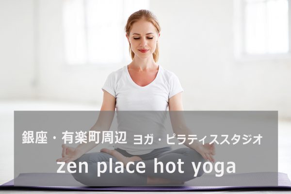 zen place hot