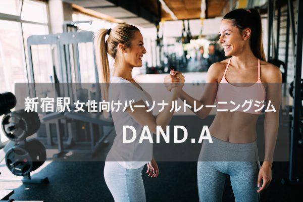 DANDA新宿