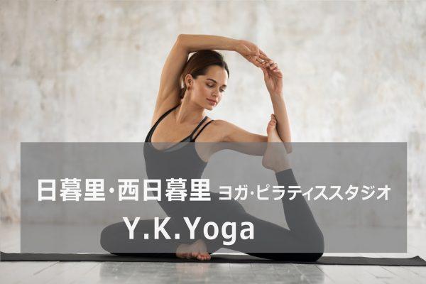 Y.K.Yoga(ユキコカワタニヨガ)