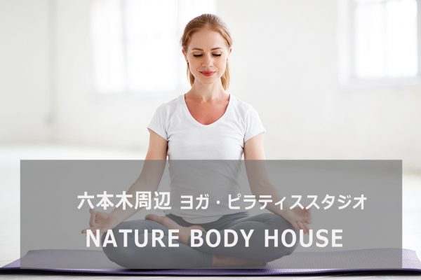 NATURE BODY HOUSE
