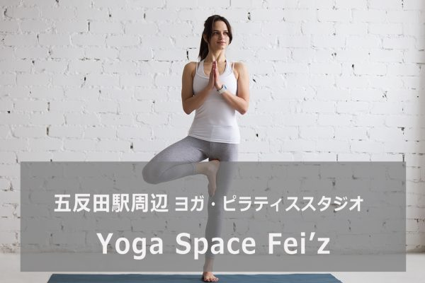 Yoga Space Feiz