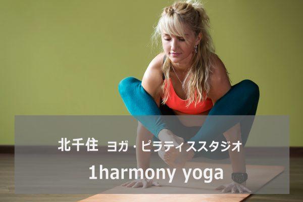1harmony yoga