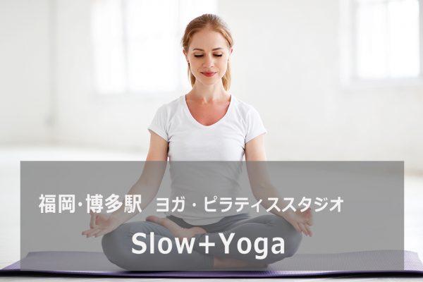 Slow+Yoga