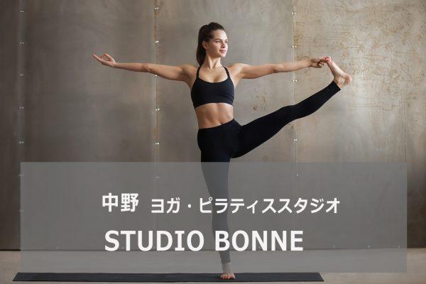 STUDIO BONNE