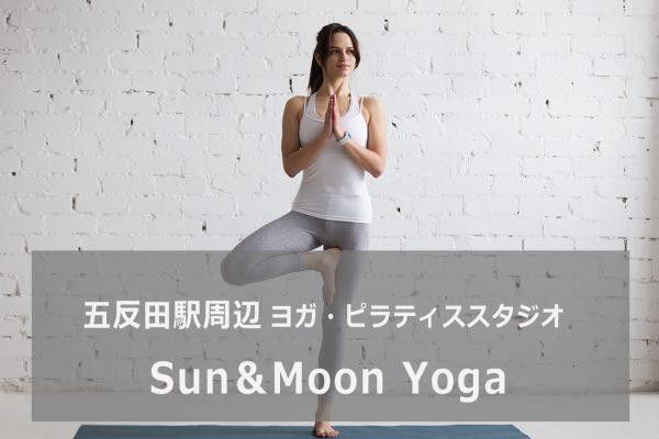 Sun&MoonYoga