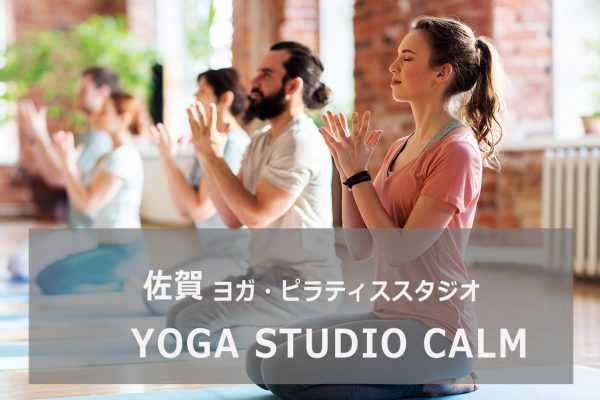 YOGA STUDIO CALM(カーム)