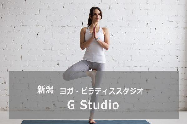 G Studio(Gスタジオ)