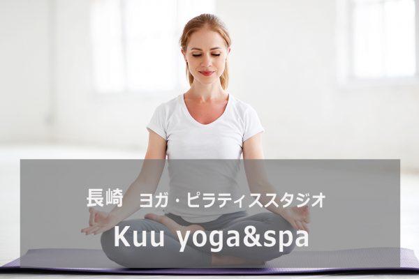 Kuu yoga&spa