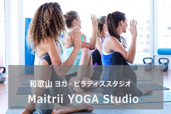 Maitrii♡YOGA Studio(マイトリーヨガスタジオ)