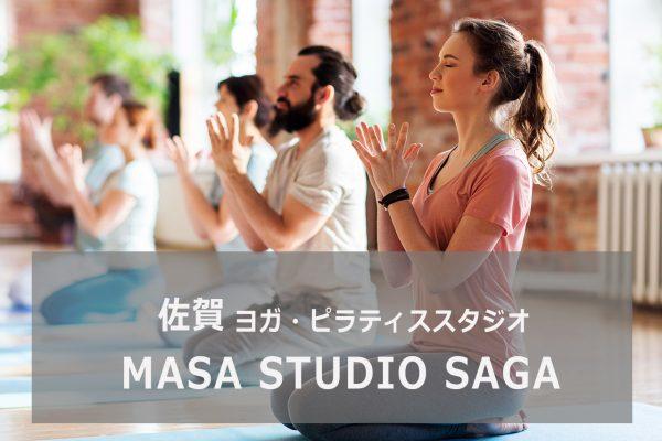 MASA STUDIO SAGA(マーサスタジオ佐賀)