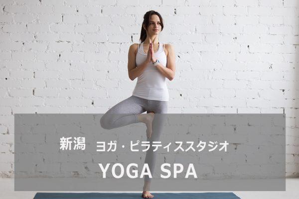 YOGA SPA(ヨガスパ)