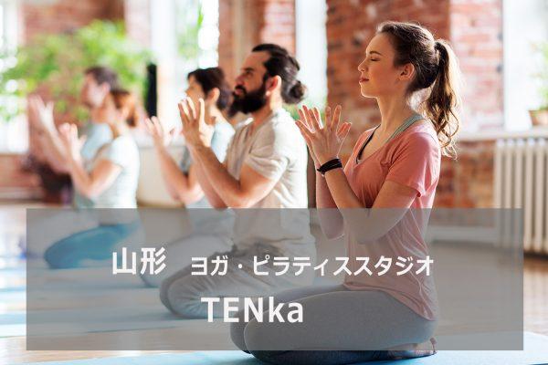 TENka(てんか)