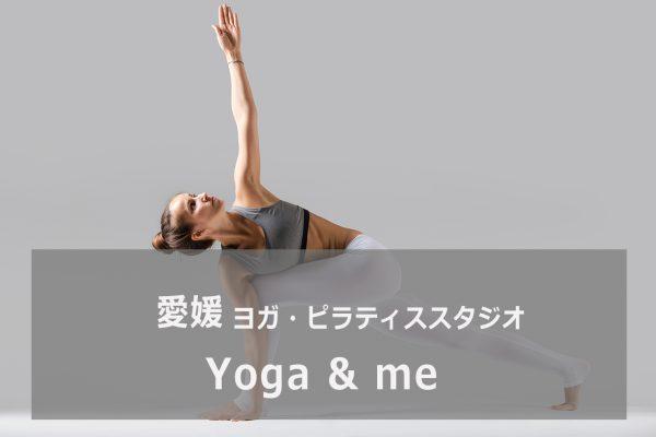 Yoga Studio &me(アンドミー)