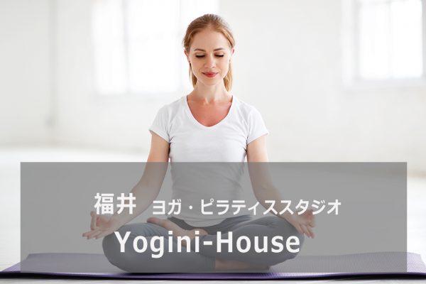 Yogini-House(ヨギーニハウス)