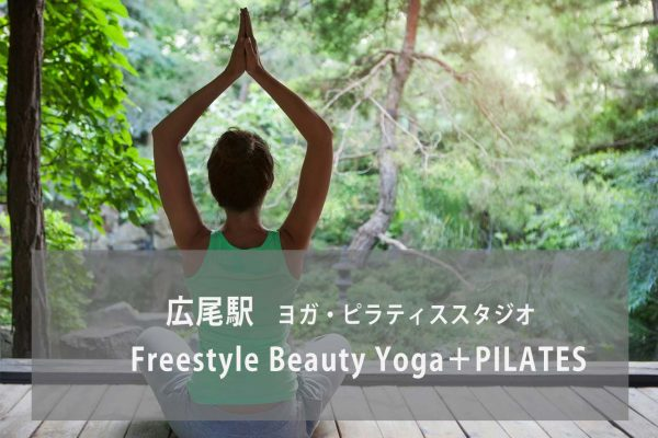 Freestyle Beauty YOGA+PILATES