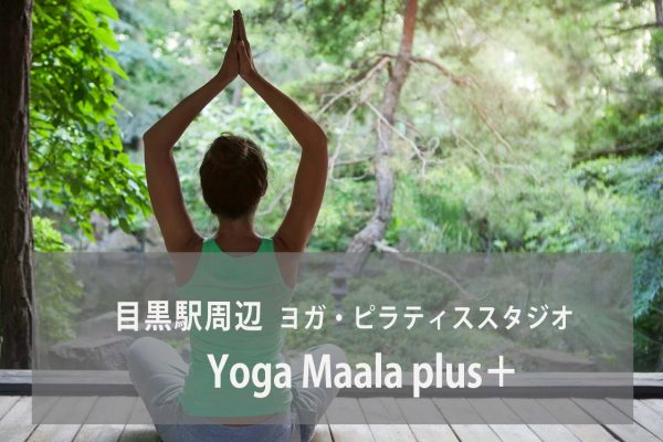 Yoga Maala plus+