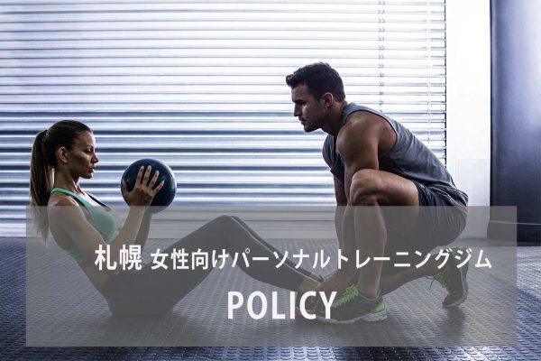 Body Design Salon POLICY