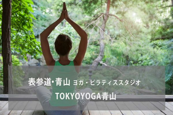 TOKYOYOGA青山
