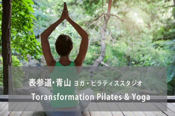 Transformation Pilates & Yoga